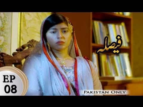 Faisla – Episode 08 – 17th January 2018