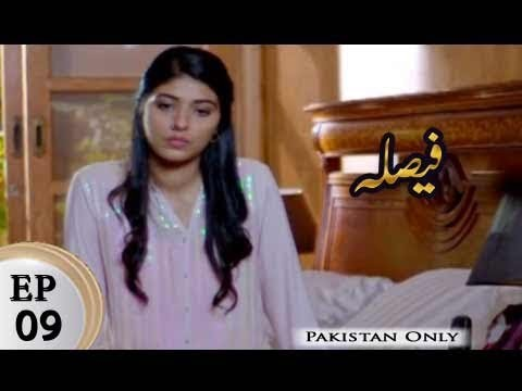 Faisla – Episode 09 – 18th January 2018