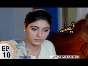Faisla – Episode 10 – 22nd January 2018