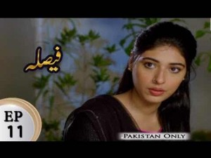 Faisla – Episode 11 – 23rd January 2018