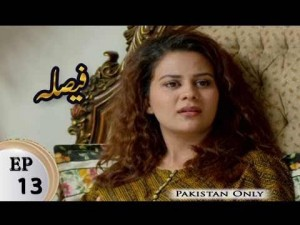 Faisla – Episode 13 – 25th January 2018