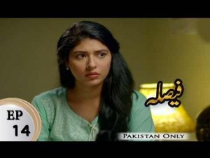 Faisla – Episode 14 – 29th January 2018