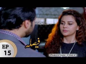 Faisla – Episode 15 – 30th January 2018