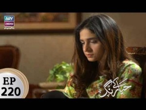 Haya Kay Rang – Episode 220 – 15th January 2018