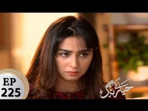 Haya Kay Rang – Episode 225 – 23rd January 2018