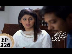 Haya Kay Rang – Episode 226 – 24th January 2018