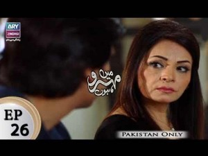 Mein Mehru Hoon – Episode 26 – 2nd January 2018