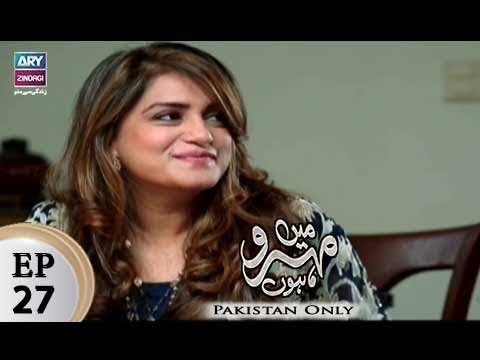 Mein Mehru Hoon – Episode 27 – 3rd January 2018
