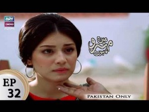 Mein Mehru Hoon – Episode 32 – 11th January 2018