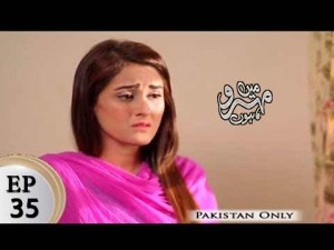 Mein Mehru Hoon – Episode 35 – 17th January 2018