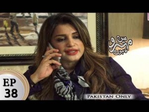 Mein Mehru Hoon – Episode 38 – 24th January 2018