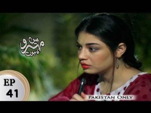 Mein Mehru Hoon – Episode 41 – 30th January 2018