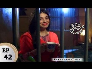 Mein Mehru Hoon – Episode 42 – 31st January 2018