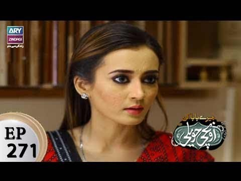 Mere Baba ki Ounchi Haveli – Episode 271 – 1st January 2018