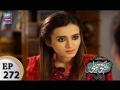 Mere Baba ki Ounchi Haveli – Episode 272 – 2nd January 2018