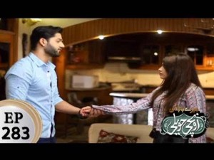 Mere Baba ki Ounchi Haveli – Episode 283 – 22nd January 2018