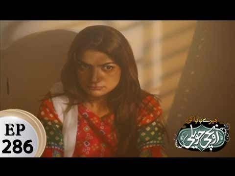 Mere Baba ki Ounchi Haveli – Episode 286 – 25th January 2018