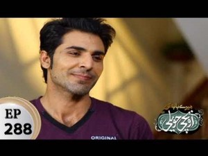 Mere Baba ki Ounchi Haveli – Episode 288 – 30th January 2018