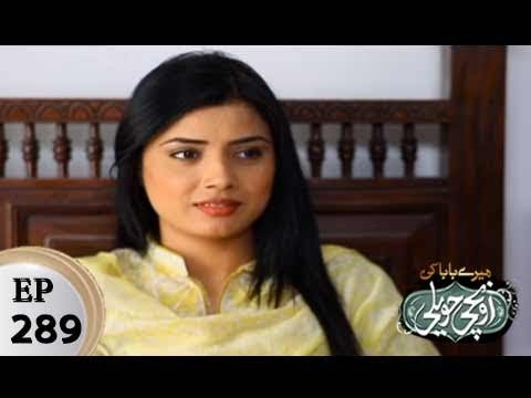 Mere Baba ki Ounchi Haveli – Episode 289 – 31st January 2018