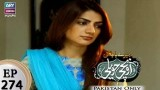 Mere Baba ki Ounchi Haveli – Episode 274 – 4th January 2018
