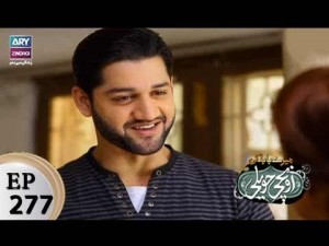Mere Baba ki Ounchi Haveli – Episode 277 – 10th January 2018