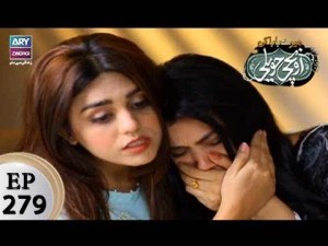 Mere Baba ki Ounchi Haveli – Episode 279 – 15th January 2018