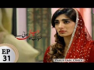 Mubarak Ho Beti Hoi Hai – Episode 31 – 17th January 2018