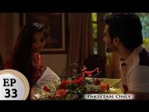 Mubarak Ho Beti Hoi Hai – Episode 33 – 22nd January 2018