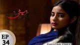 Mubarak Ho Beti Hoi Hai – Episode 34 – 23rd January 2018
