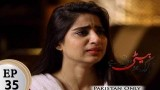 Mubarak Ho Beti Hoi Hai – Episode 35 – 24th January 2018