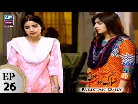 Mubarak Ho Beti Hoi Hai – Episode 26 – 9th January 2018