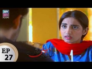 Mubarak Ho Beti Hoi Hai – Episode 27 – 10th January 2018