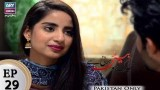 Mubarak Ho Beti Hoi Hai – Episode 29 – 15th January 2018