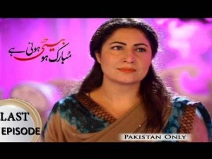 Mubarak Ho Beti Hoi Hai – Last Episode – 25th January 2018