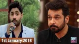 Salam Zindagi With Faysal Qureshi – 1st  January 2018