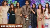 Salam Zindagi With Faysal Qureshi – 2nd January 2018