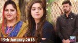 Salam Zindagi With Faysal Qureshi  – 15th January 2018