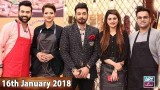 Salam Zindagi With Faysal Qureshi  – 16th January 2018