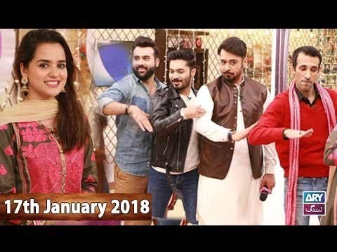 Salam Zindagi With Faysal Qureshi  – 17th January 2018