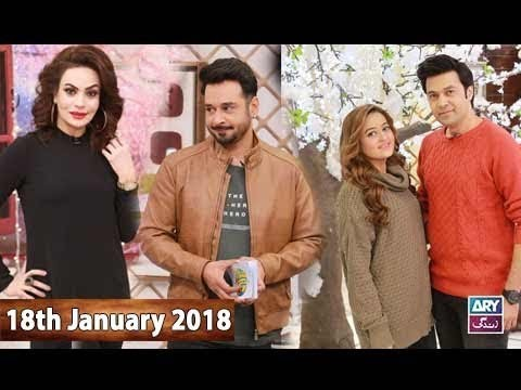 Salam Zindagi With Faysal Qureshi  – 18th January 2018