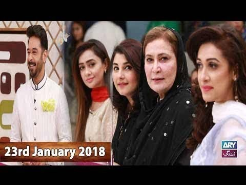 Salam Zindagi With Faysal Qureshi – 23rd January 2018