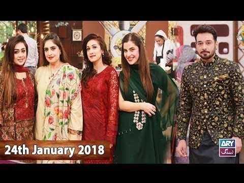 Salam Zindagi With Faysal Qureshi – 24th January 2018