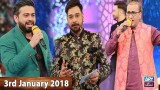 Salam Zindagi With Faysal Qureshi – 3rd January 2018
