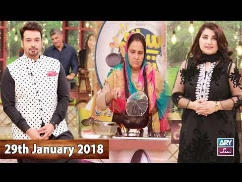 Salam Zindagi With Faysal Qureshi – 29th January 2018