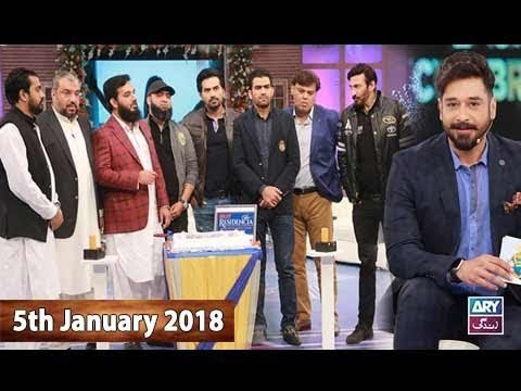 Salam Zindagi With Faysal Qureshi – 5th January 2018