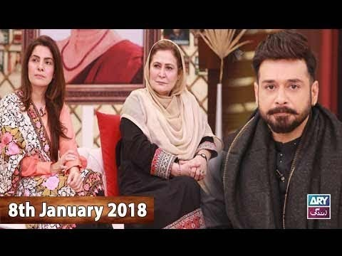 Salam Zindagi With Faysal Qureshi – 8th January 2018