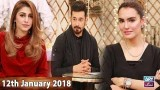 Salam Zindagi With Faysal Qureshi  – 12th January 2018