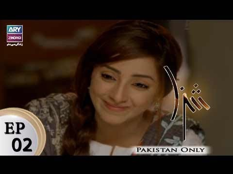 Shiza – Episode 02 – 6th January 2018