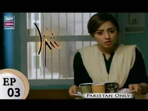 Shiza – Episode 03 – 12th January 2018
