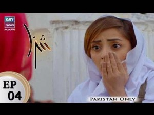 Shiza – Episode 04 – 13th January 2018